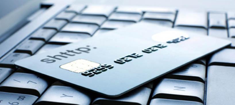 Получить кредит онлайн на карту