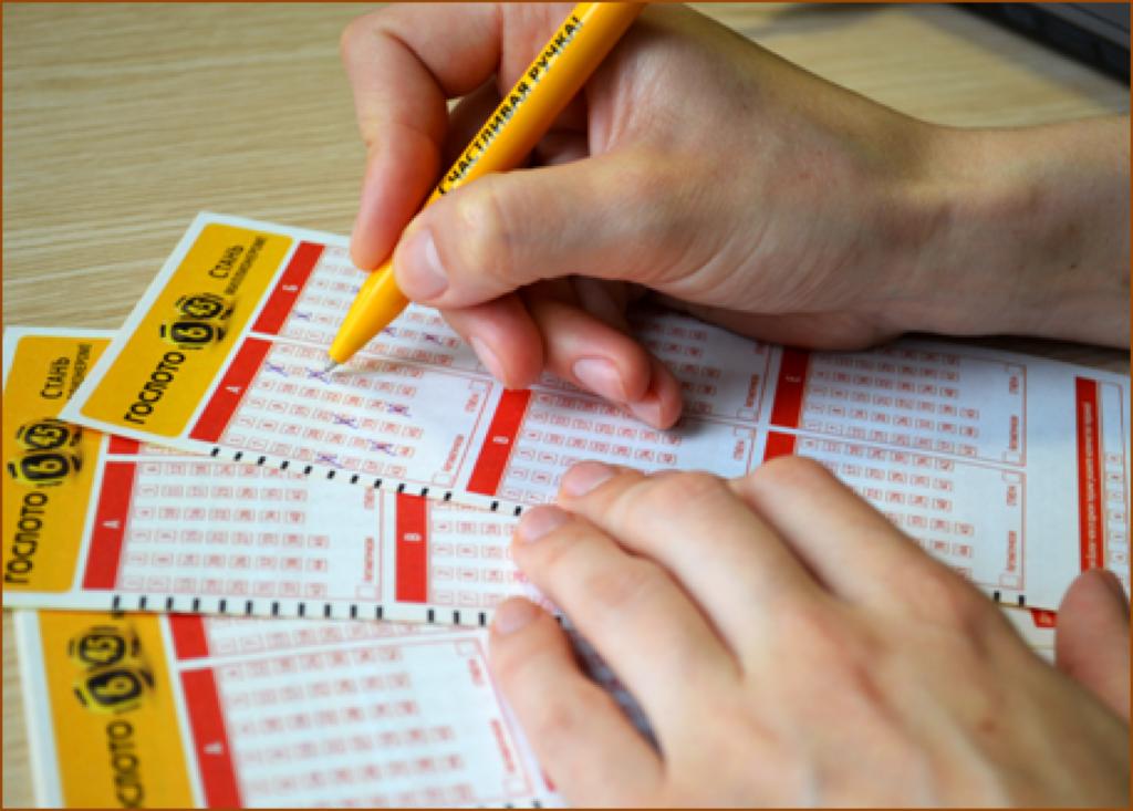 Выигрышные лотереи в России от Столото