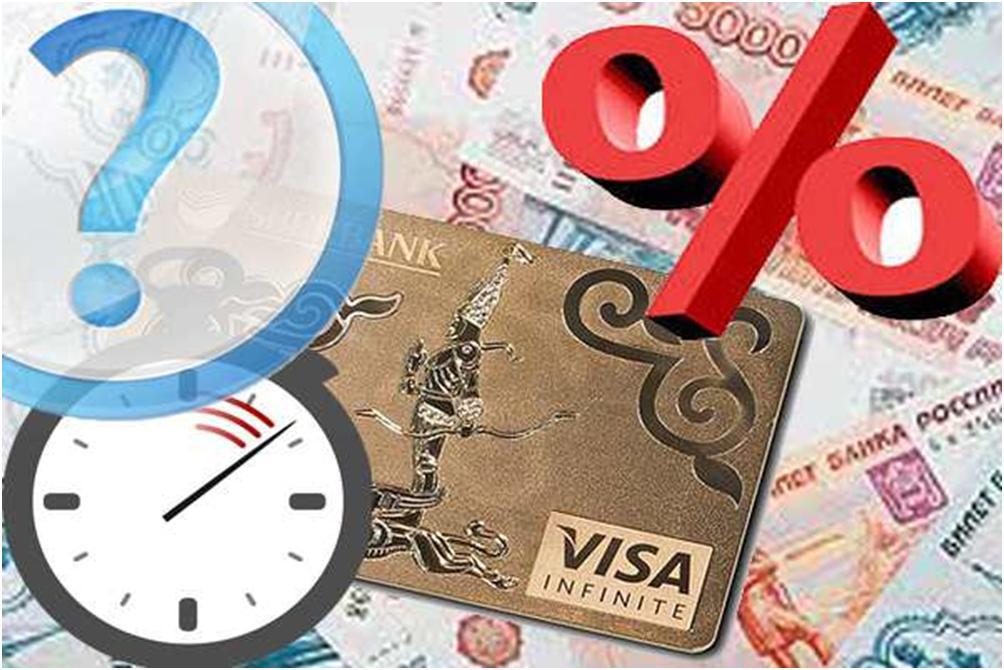 Где можно получить сочный кредит заявление на потребительский кредит сбербанка