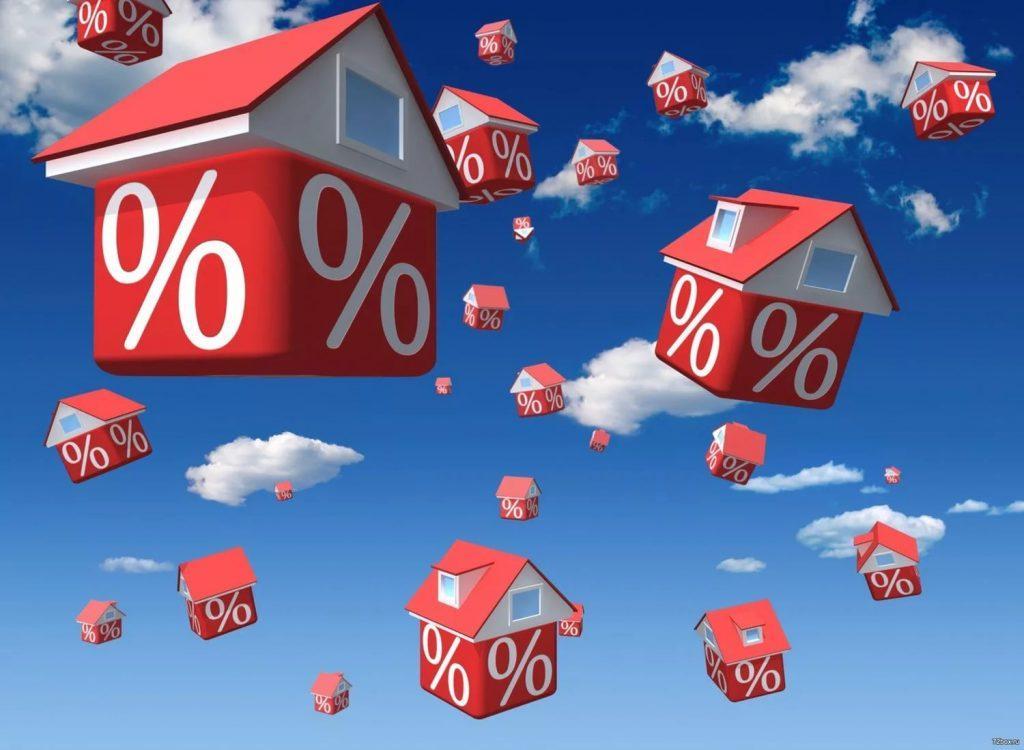 Как взять ипотеку на частный дом