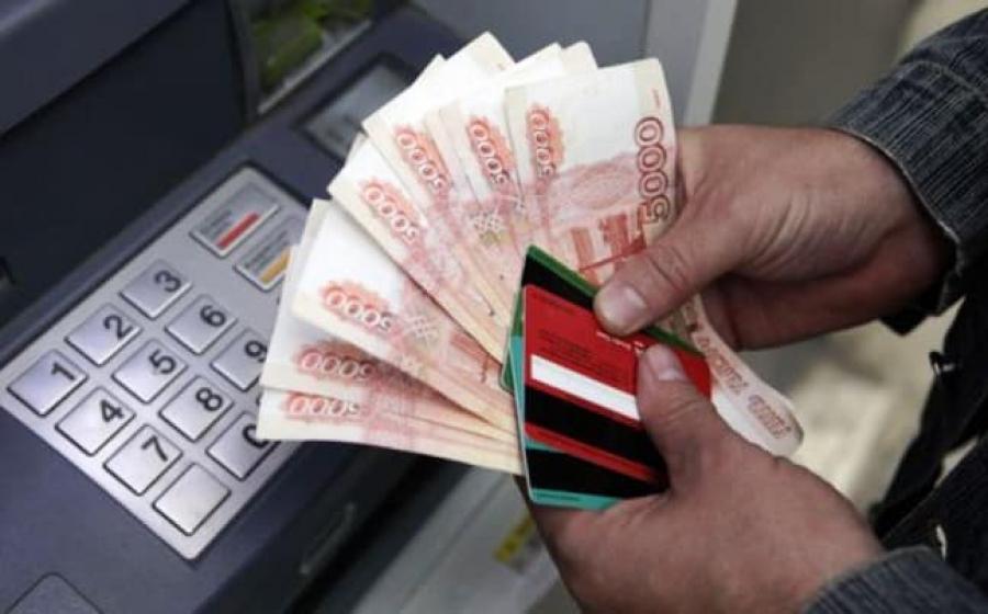 Как оформляются займы на банковский счет