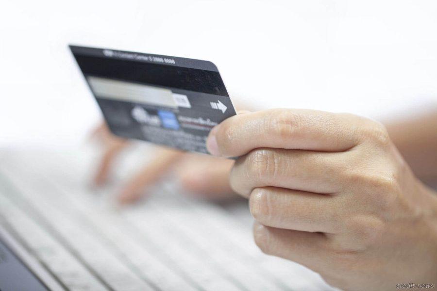 Как получить быстрый займ средств