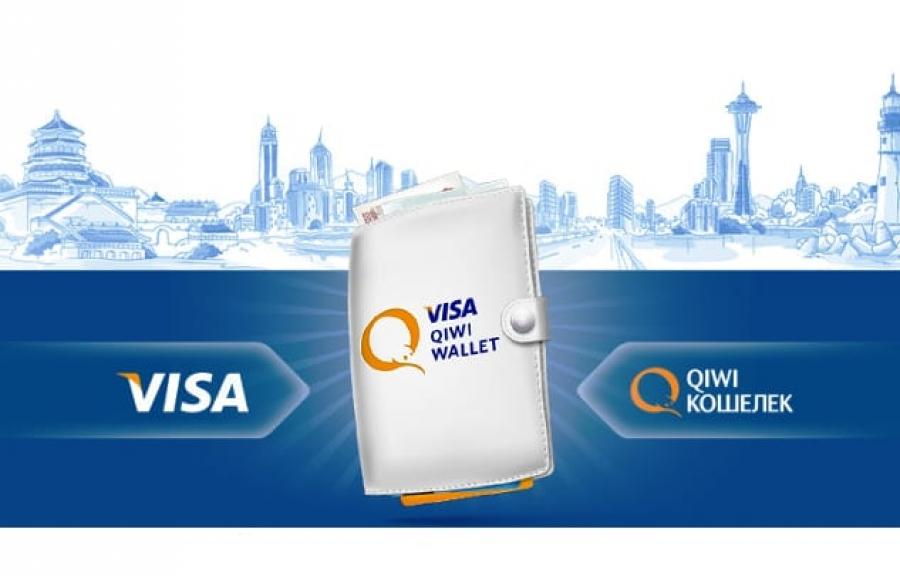 Взять займ на QIWI кошелек
