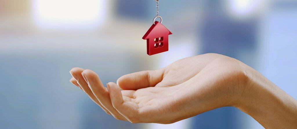 Быстрое получение ипотеки