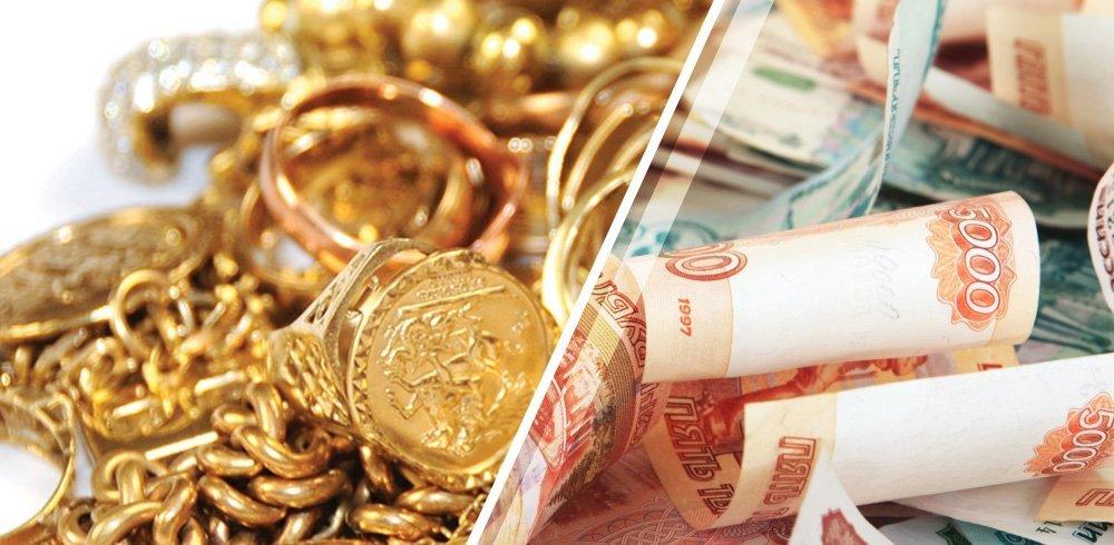 Получить кредит под залог золота