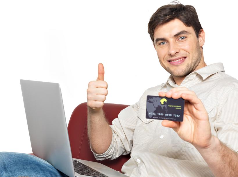 Как получить срочный займ на карту онлайн