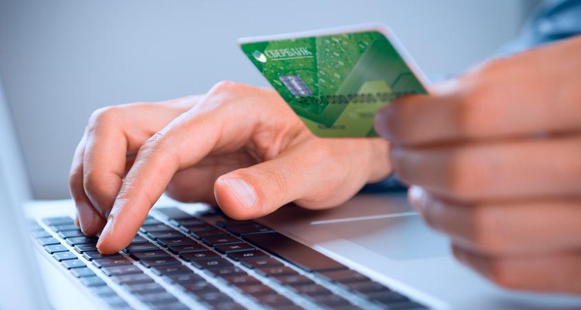 Микрокредит на карту без отказа