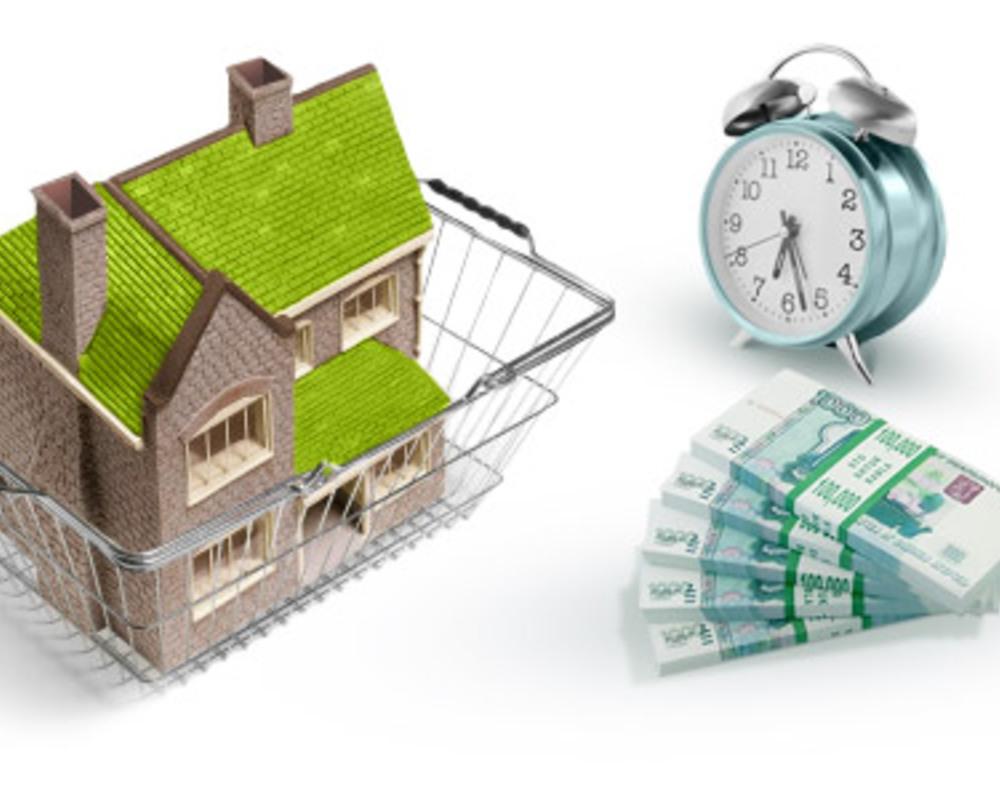 Срочный выкуп недвижимости по закону