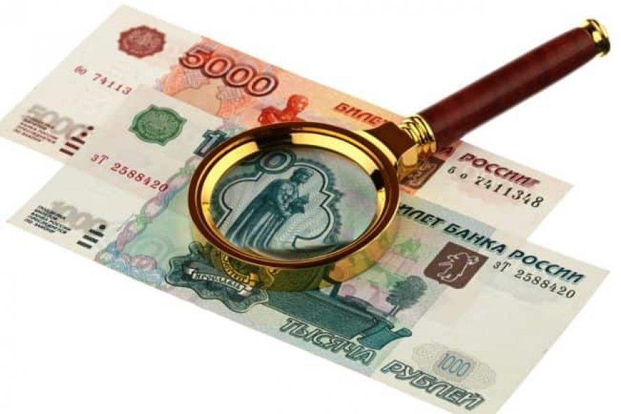 Как получить займ без проверки кредитной истории