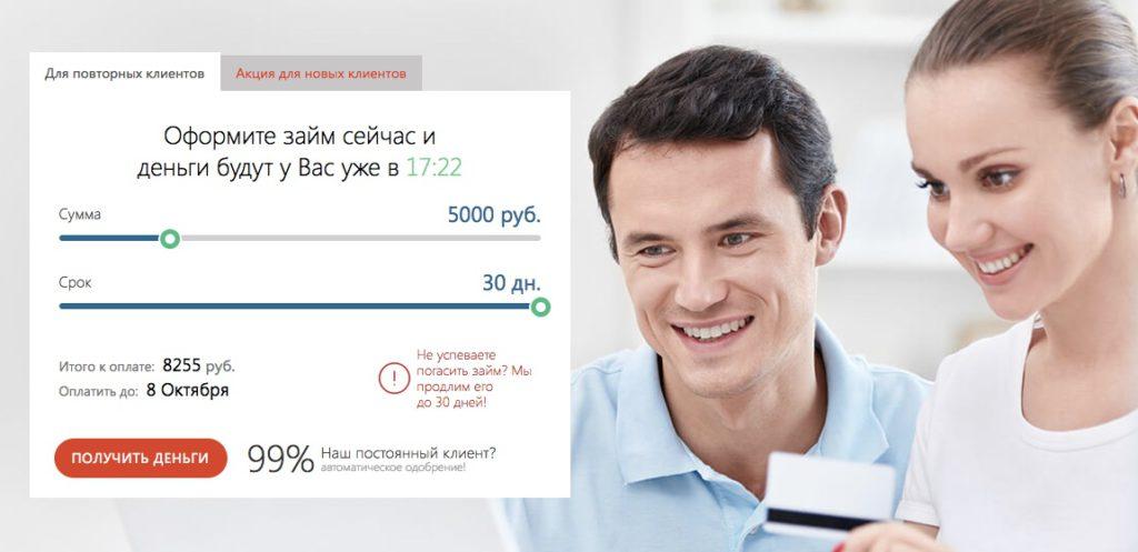 Турбозайм кредитует любые категории населения