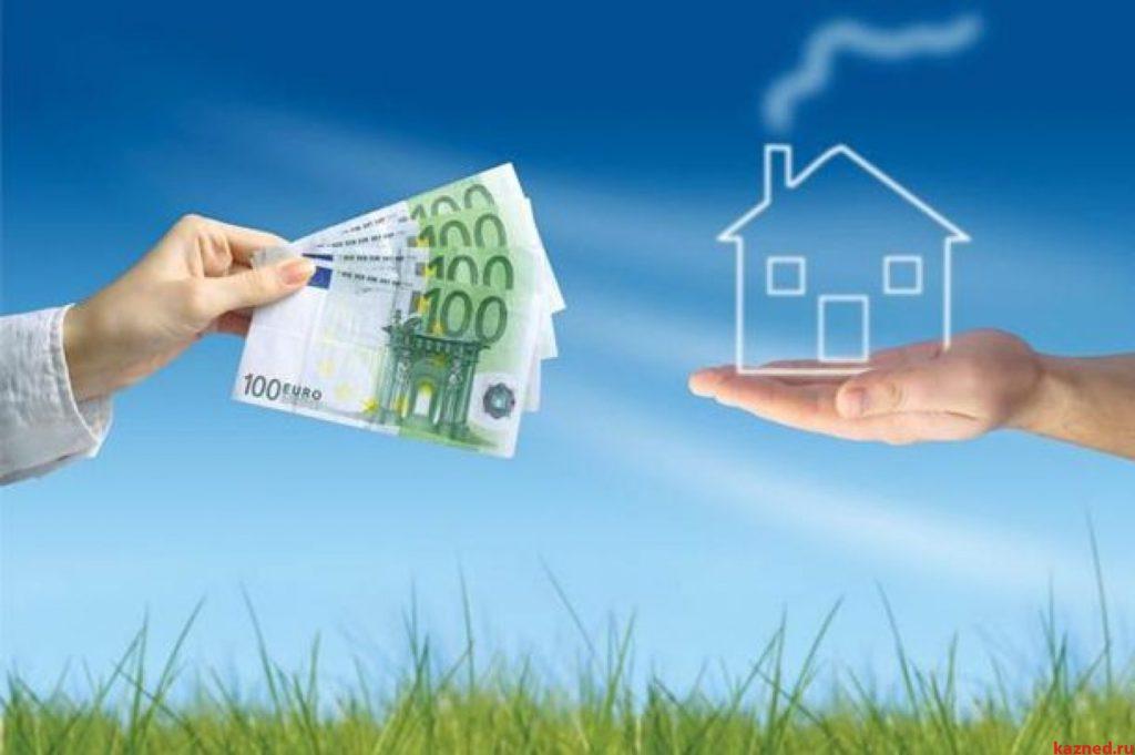 Можно ли купить квартиру без ипотеки