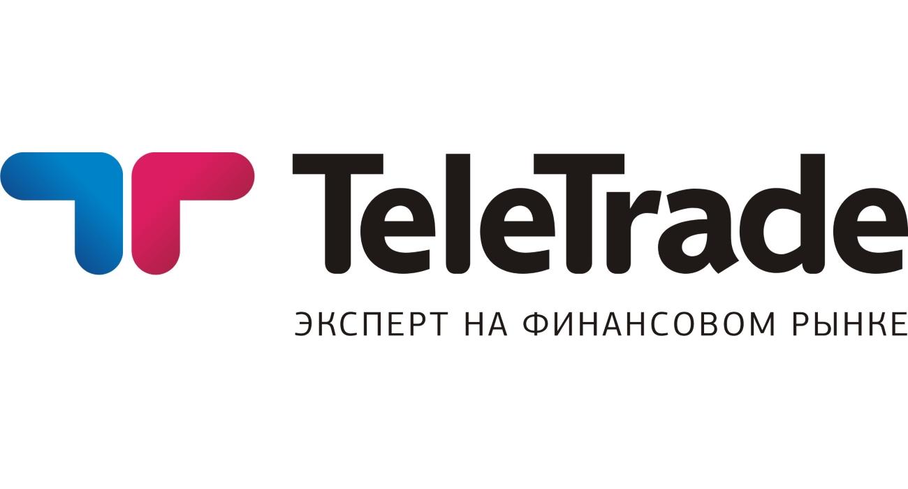 Компания TeleTrade на финансовом рынке