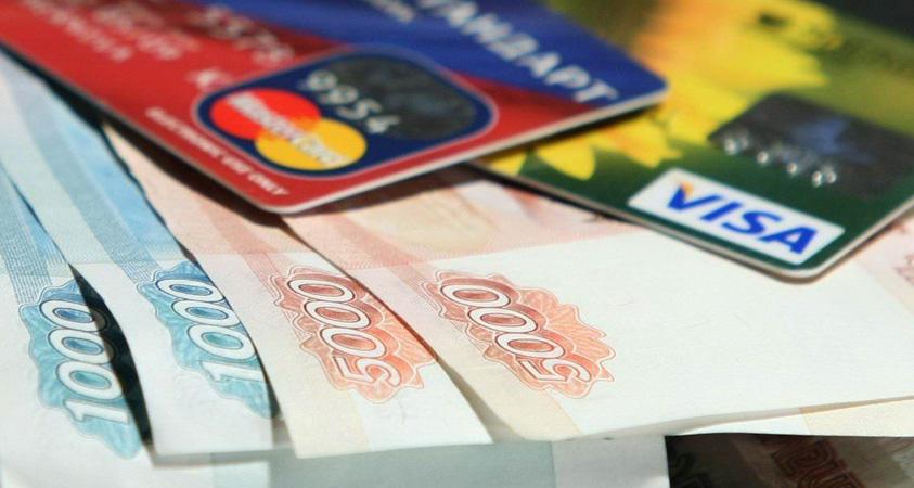 Как получить кредитные карты с плохой кредитной историей