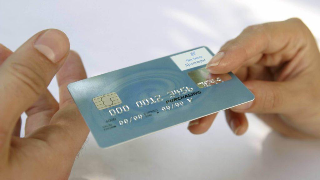 Кредитные карты с плохой кредитной историей без отказа