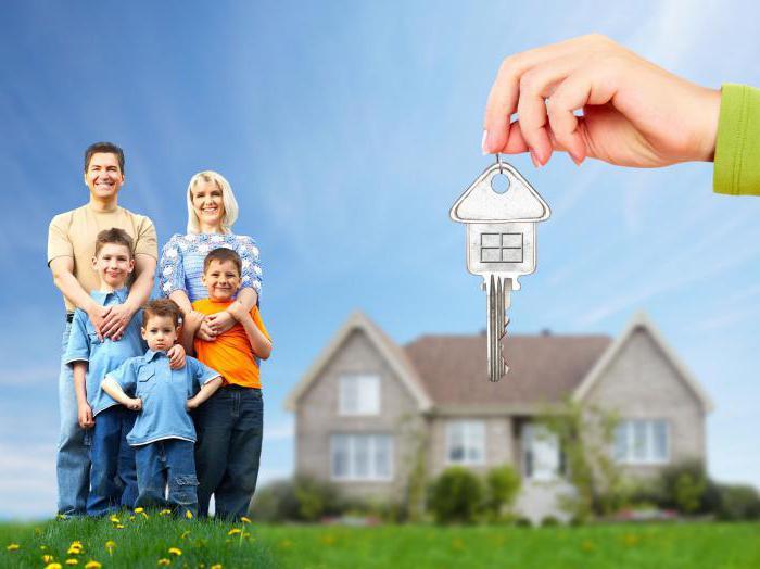 Покупка дома под материнский капитал особенности