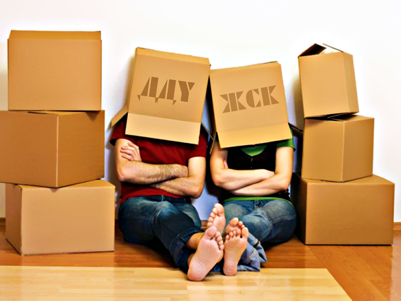 Стоит ли покупать квартиры в строящихся домах