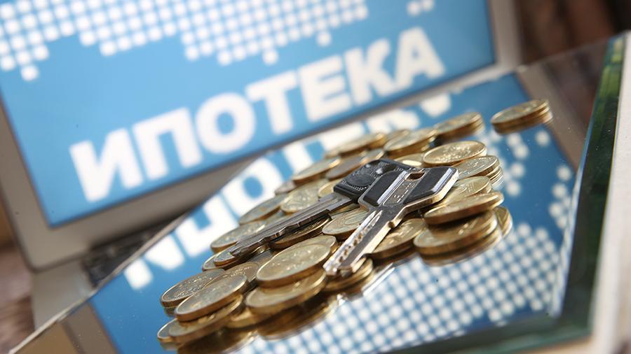 Доступная ипотека банка Россия