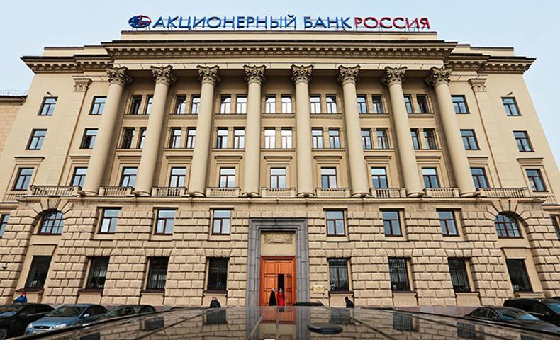 Условия ипотеки банка Россия