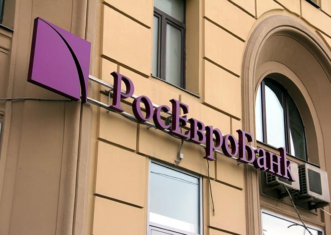 Выгодная ипотека РосЕвроБанка