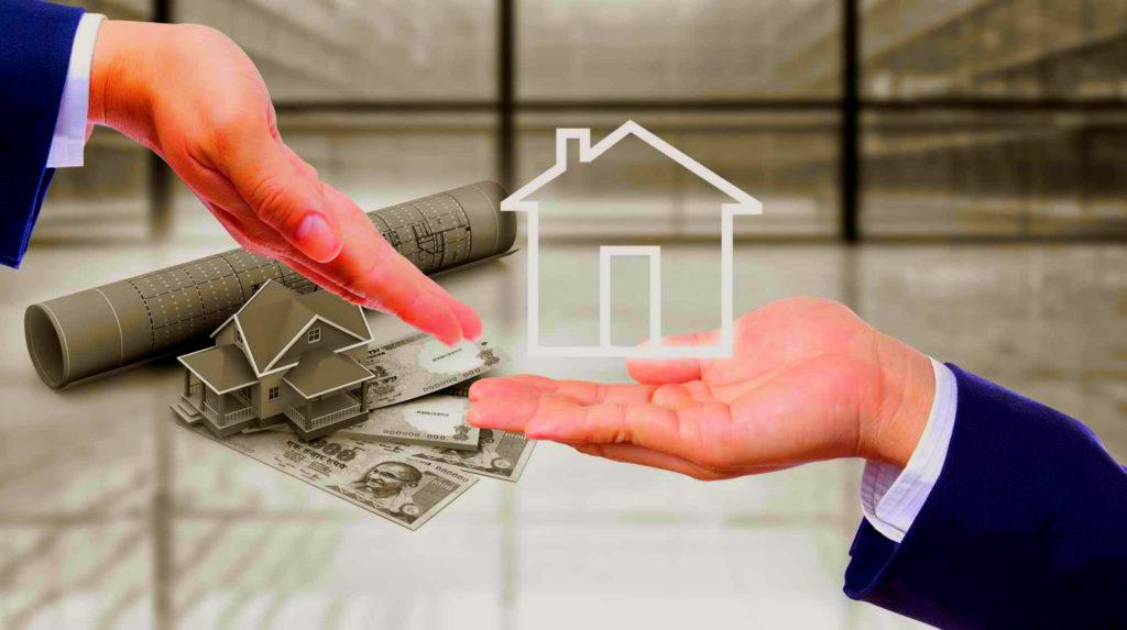 Как оформить ипотеку в ЮниКредит банке
