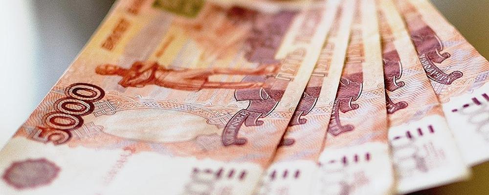 кредит под залог ПТС в Москве