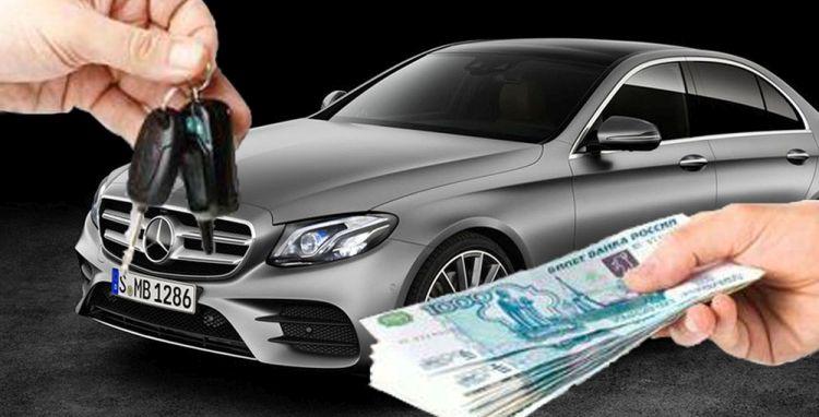 кредит под залог машины в Москве