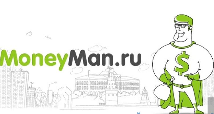 микрофинансовая компания moneyman кредиты