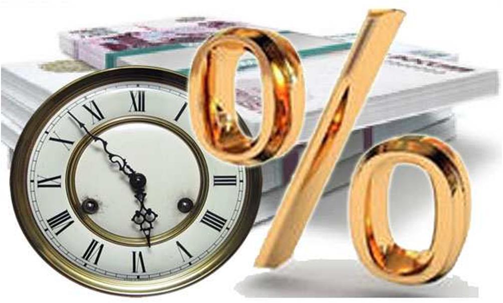 Выгодный зам под низкий процент