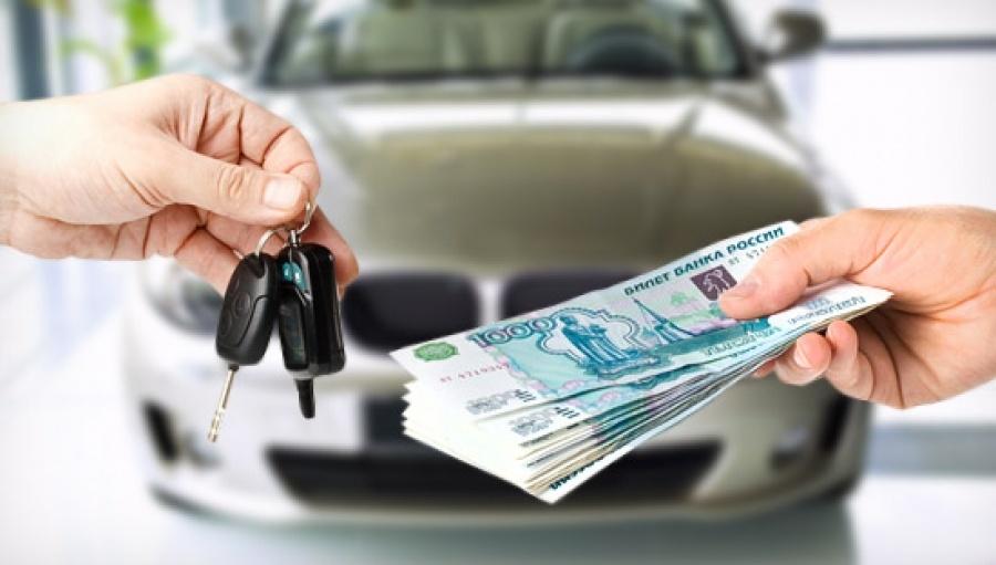 Как получить деньги под ПТС автомобиля
