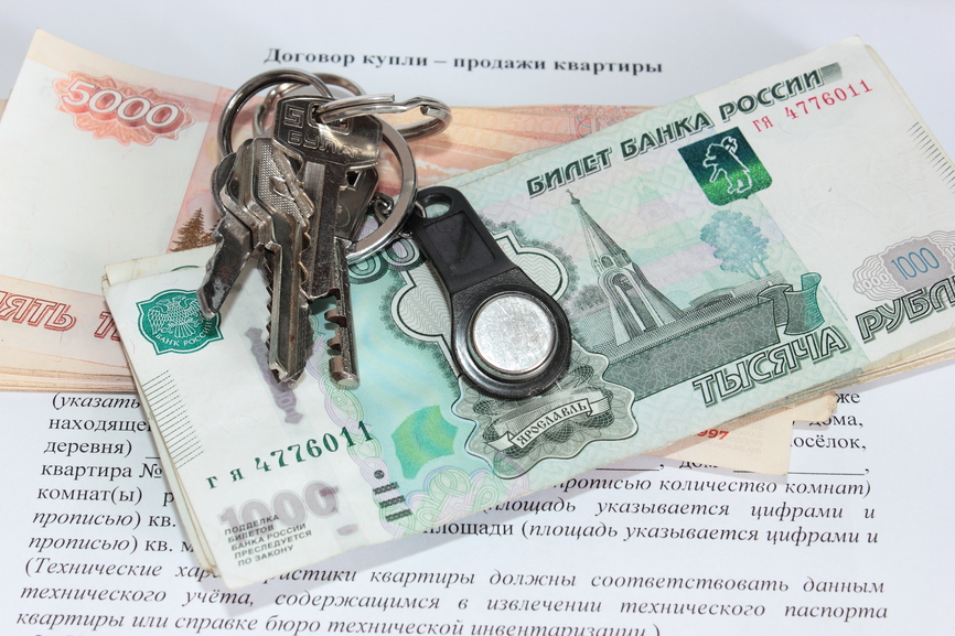Безопасная срочная продажа жилья