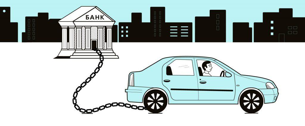 Купить машину в кредит и не стать банкротом