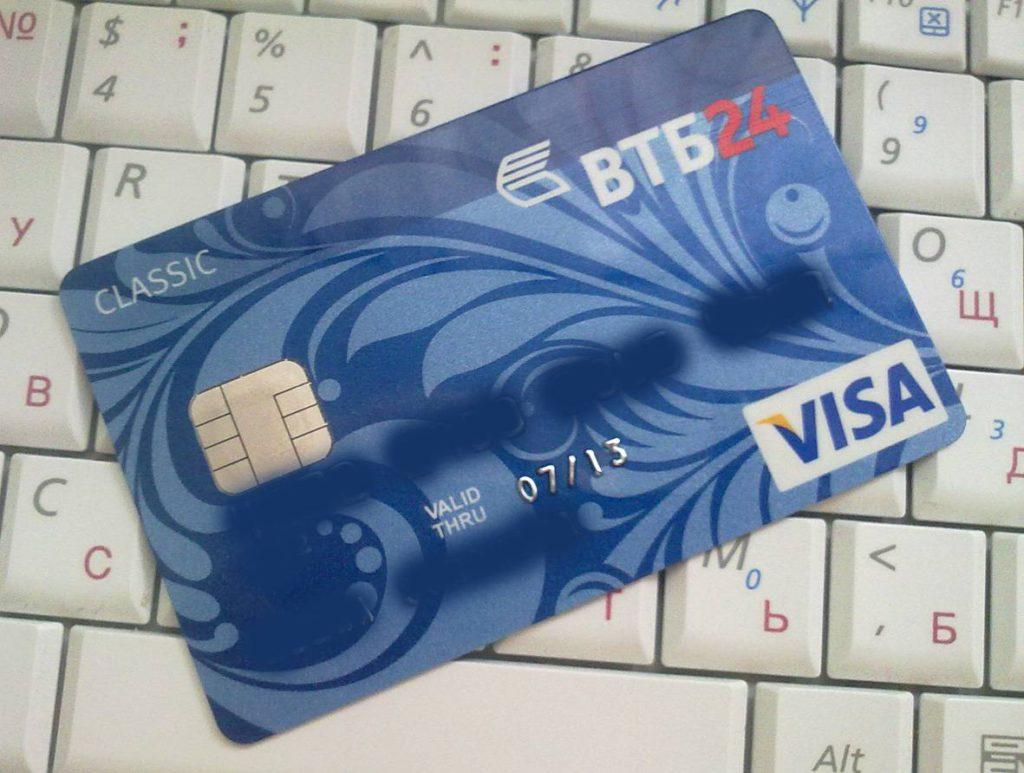 особенности кредитной карты ВТБ банка