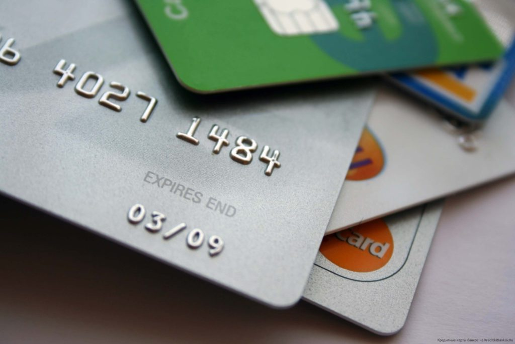Чем хороша кредитная карта ВТБ