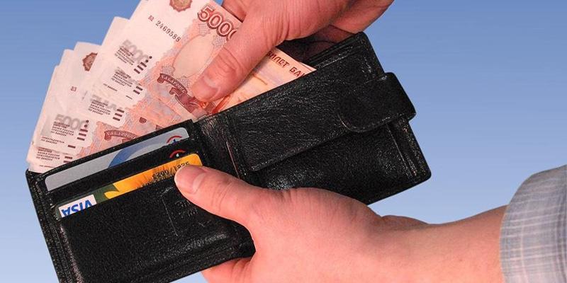 Как взять кредит в Кассе Взаимопомощи