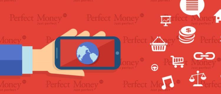 как произвести обмен perfect money на тинькофф