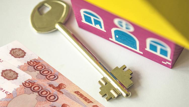 Как взять кредит под залог комнаты