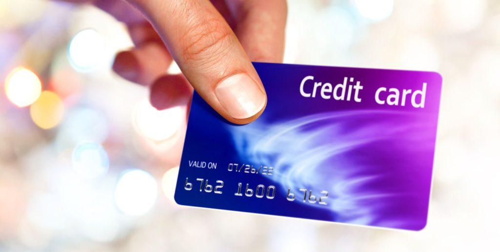 Проценты по кредитам в банках