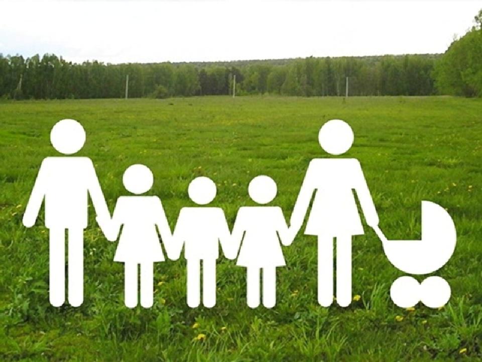 Как получить помощь в ипотеке многодетным семьям