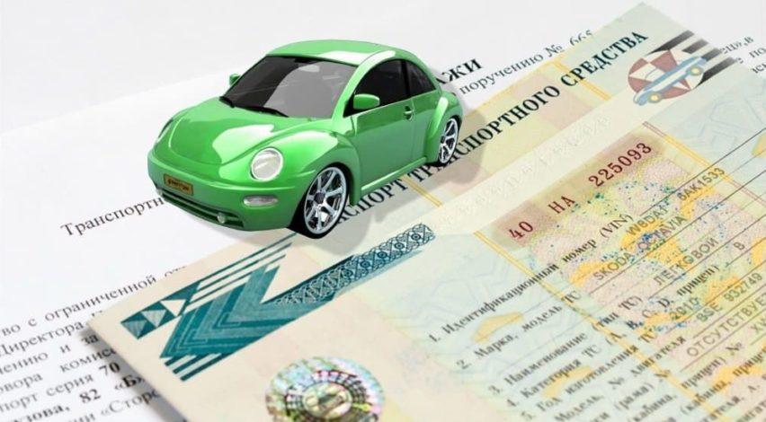 МОжно ли взять кредит под залог автомобиля