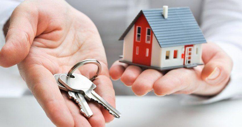 Оформляем кредит под залог недвижимого имущества