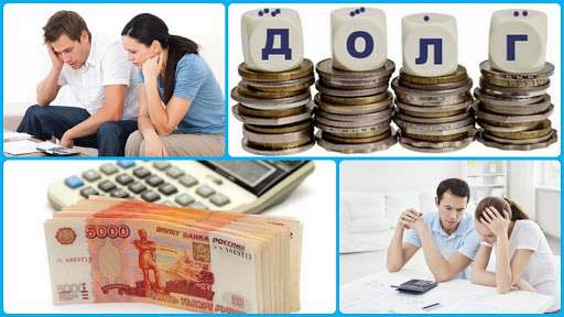Эти особенности кредита должен знать каждый заемщик