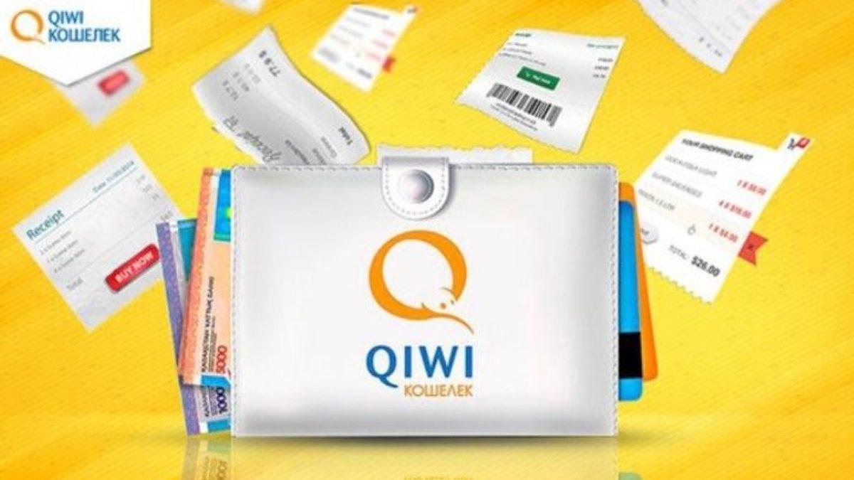 Кредит через QIWI можно платить не выходя из дома
