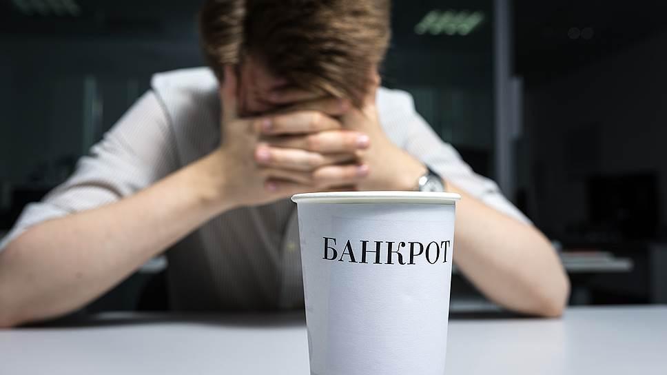 В чем заключается банкротство физического лица