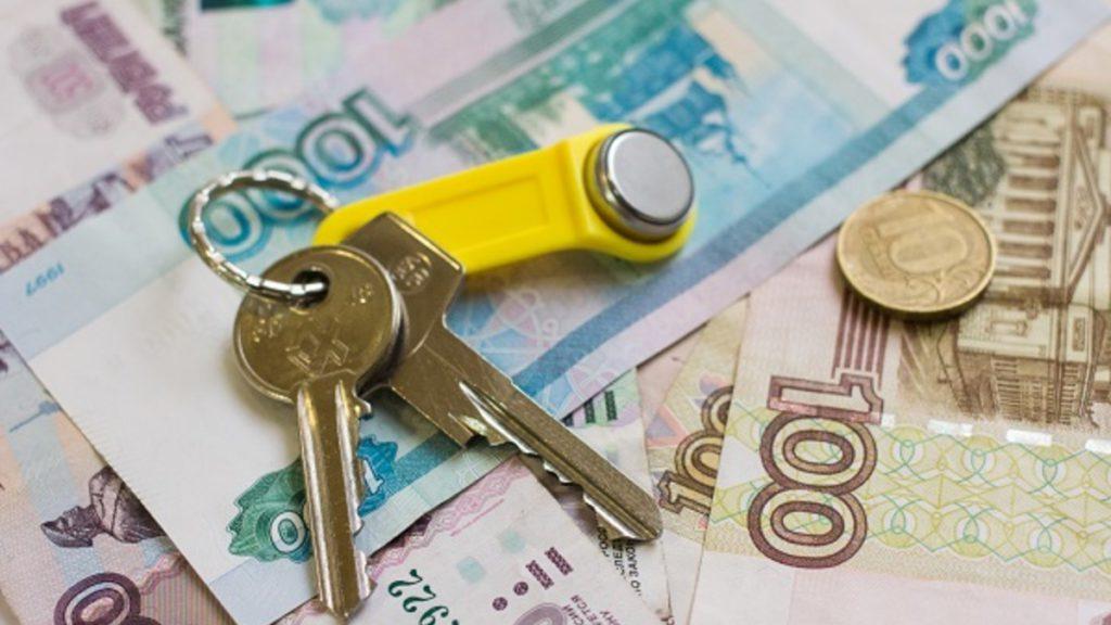 Новая льготная ипотека в России