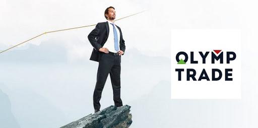 Брокеры бинарных опционов 2020 года заслуживающие доверия